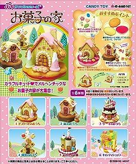 ぷちサンプル お菓子の家 BOX (食玩)