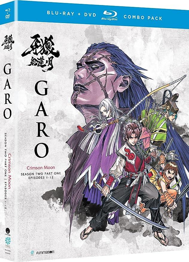 アーク豆腐忌み嫌うGaro: Crimson Moon - Season Two Part One [Blu-ray]