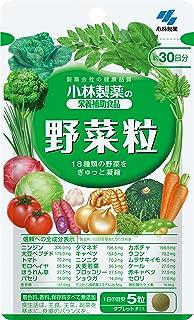 小林制药的营养辅助食品 蔬菜粒 约30天量 150粒