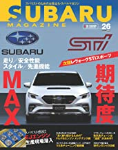 SUBARU MAGAZINE vol.26 (CARTOP MOOK)