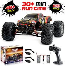 rc car hobby shop