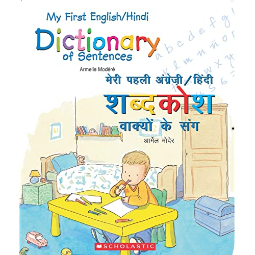 Hindi English Dictionary: Buy Hindi English Dictionary Online at