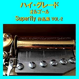 Beautiful Originally Performed By Superfly (オルゴール)