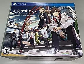 Tokyo Xanadu eX+ Limited Edition Deluxe White Shroud 9