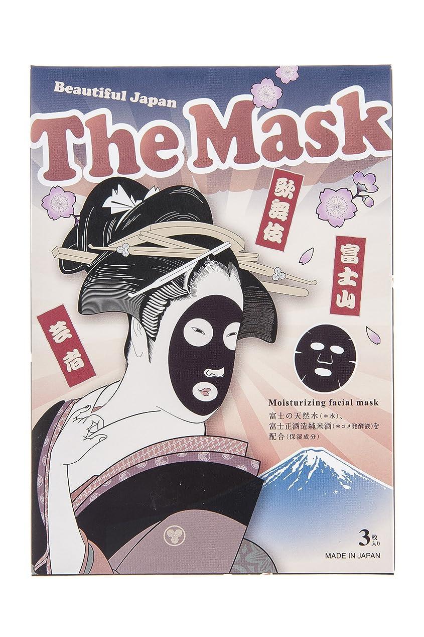 岸チャット気楽な富士山フェイシャルマスク