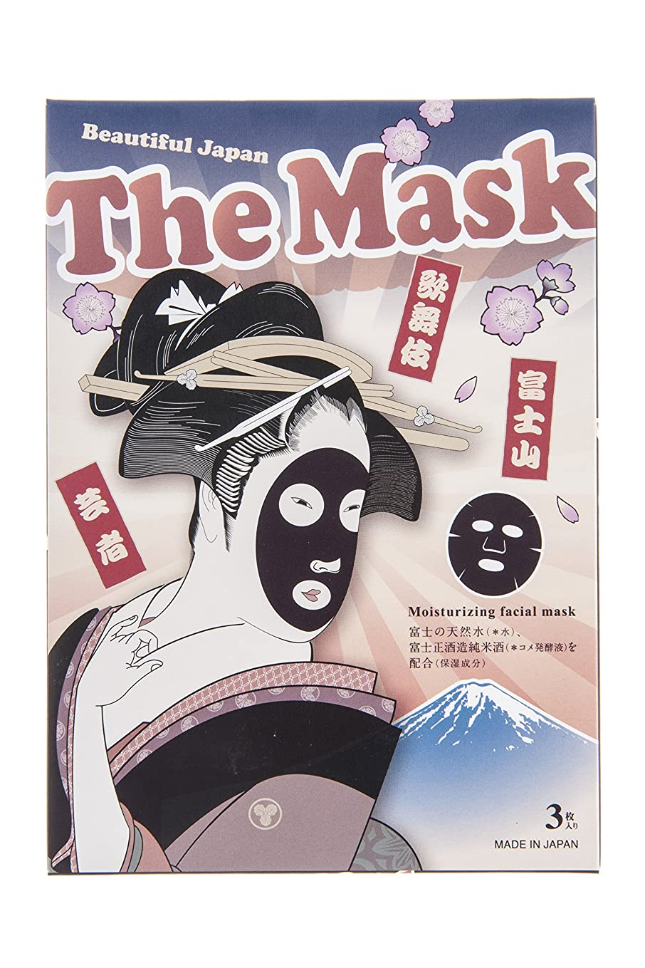 ではごきげんようロバ連想富士山フェイシャルマスク