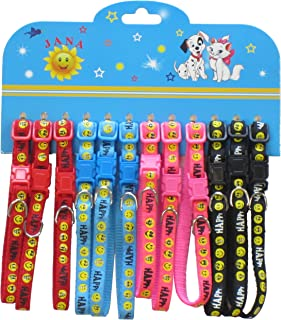 YML Happy Face Pattern Pet Collar, Assorted Colors