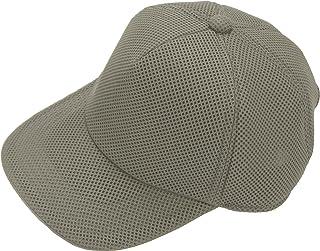 [ろしなんて工房] 帽子 アメリカンキャップ SP099 エアメッシュ545M 大きいサイズOK [日本製]