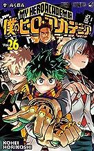 僕のヒーローアカデミア 26 (ジャンプコミックス)