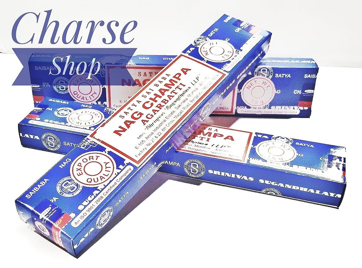ましい実験をする調停者Satya Sai Baba Nag Champa Incenseの小さなボックスでの15グラム