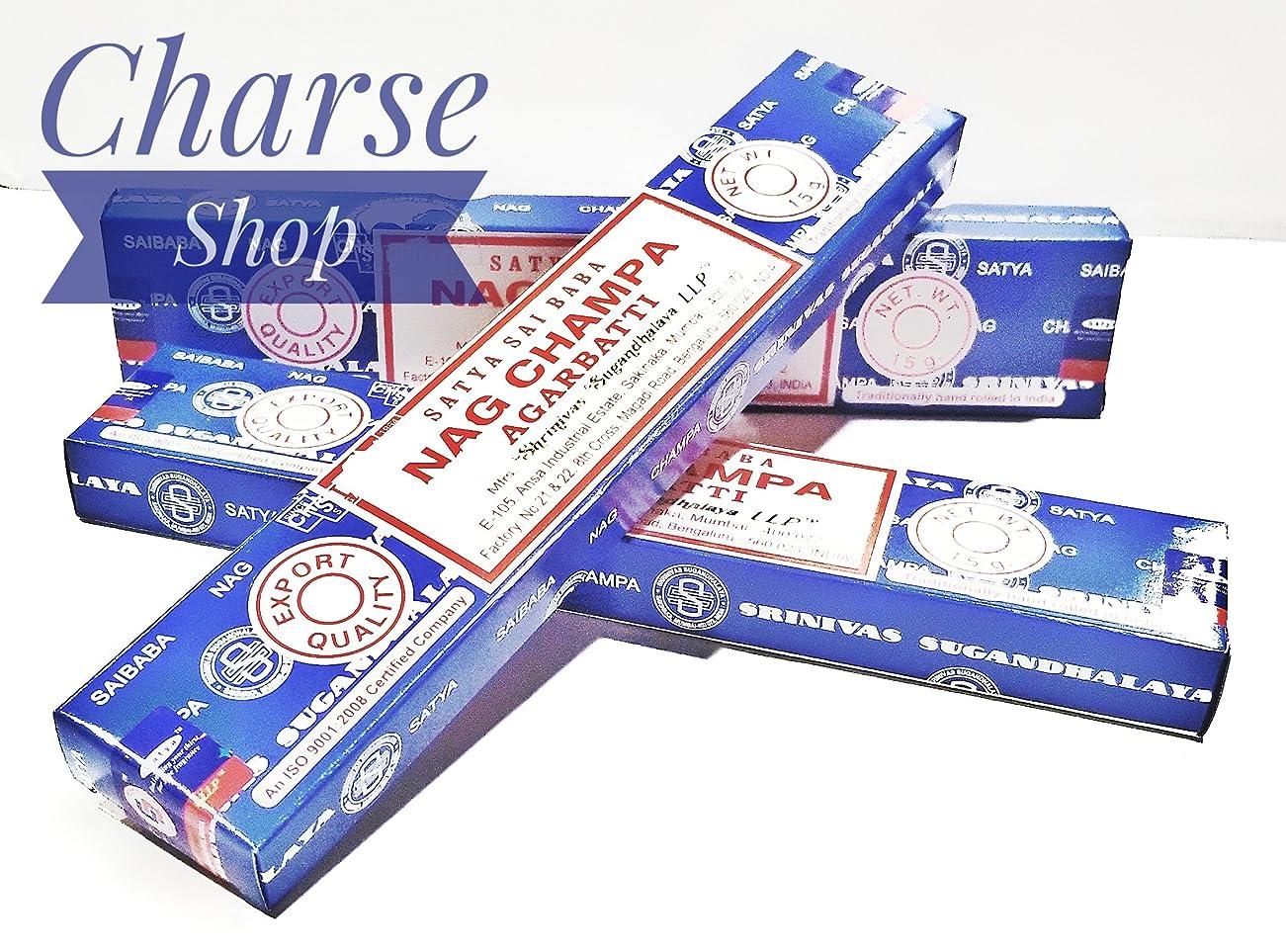 入札構造的中毒Satya Sai Baba Nag Champa Incenseの小さなボックスでの15グラム