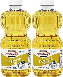 Pure Cottonseed, oil, Vegetable Oil, All Natural, Kosher For Passover, 24 Fl Oz Bottle (Pure Vegetable Oil 24oz, 2-Pack)