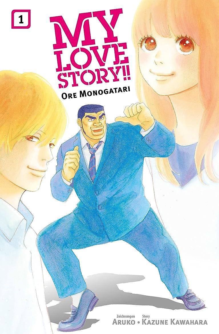 規範雪痛みMy Love Story!! - Ore Monogatari, Band 1 (German Edition)
