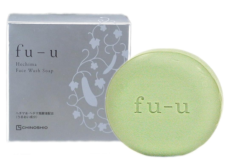 流すプライム所属fu-u(フゥーゥ) 洗顔石けん