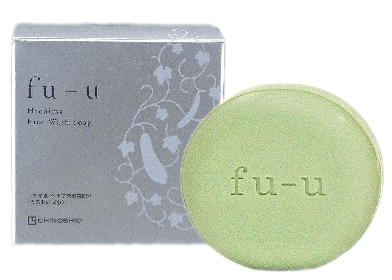 解釈的ポットクリープfu-u(フゥーゥ) 洗顔石けん