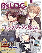 表紙: Bs-LOG 2020年12月号 [雑誌] | B's-LOG編集部