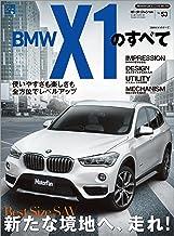 表紙: ニューモデル速報 インポート Vol.53 BMW X1のすべて | 三栄書房