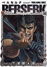 表紙: ベルセルク 36 (ヤングアニマルコミックス) | 三浦建太郎