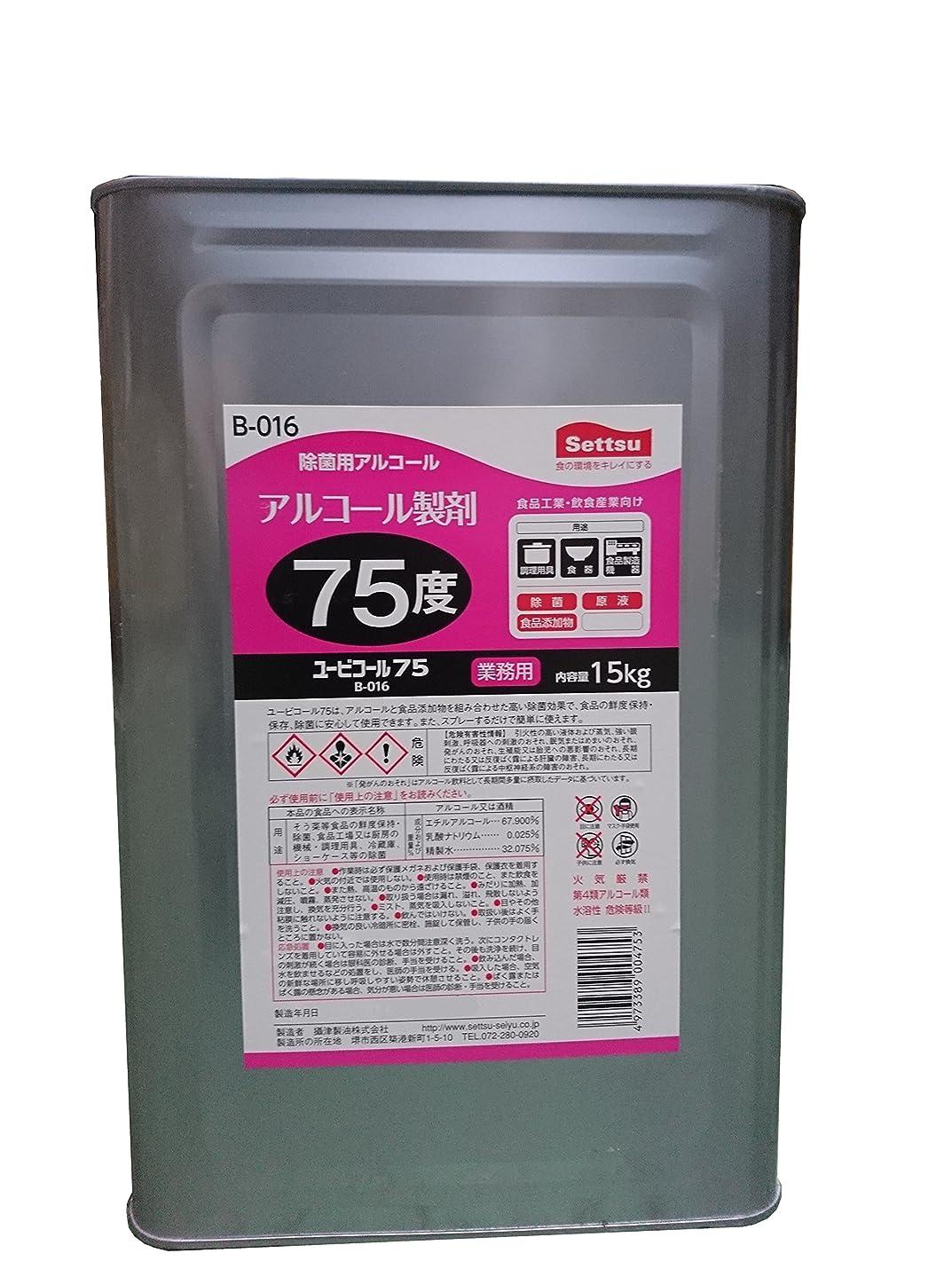湿気の多い磁気陰気食品添加物 エタノール製剤 ユービコール75 15kg