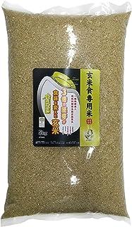 玄米食用 PREMIUM 玄米 金のいぶき 5kg 平成30年産