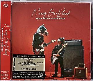 【外付け特典あり】Merry-Go-Round (初回生産限定盤)(CD+DVD)(スマホサイズステッカー(H ver.)付)
