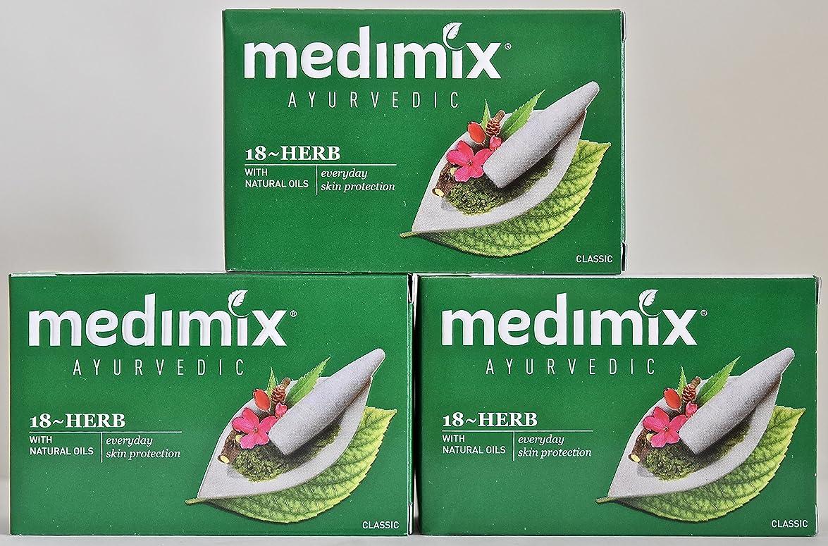 曲げる征服するギャングmedimix メディミックス 18ハーブス石鹸 3こ入り