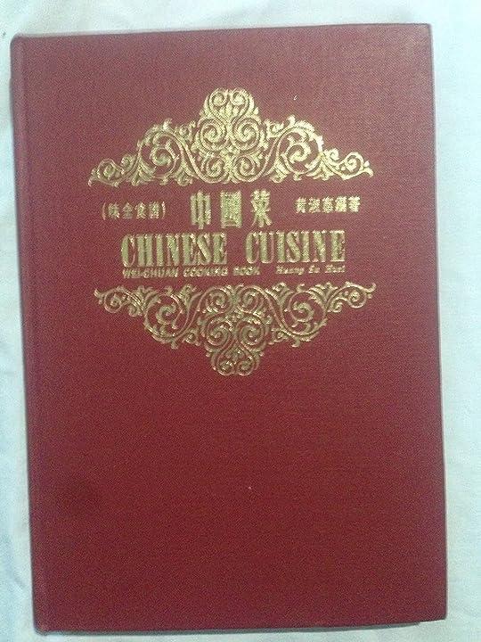 Chinese snacks: wei-chuan cooking book (cinese mandarino) copertina rigida – 1 gennaio 1974 B000JRBI3W