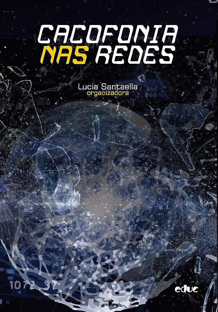 死んでいる有益裏切り者Cacofonia nas redes (Portuguese Edition)