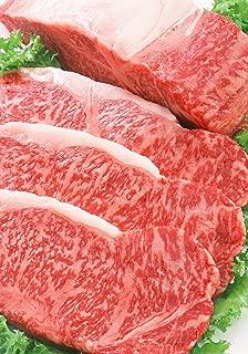 100% A5 Grade Japanese Wagyu Kobe Beef, New York Steaks, 1.25 Pound (20 Ounces)