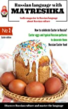 Learn Russian language with Matreshka #2: an audio magazine for Russian learners in Russian language about Russian culture