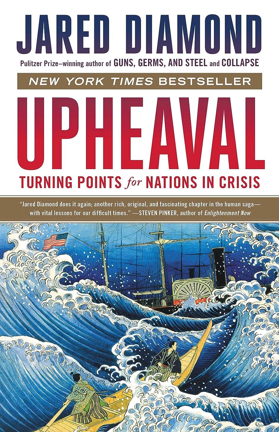 サラダ八百屋保持Upheaval: Turning Points for Nations in Crisis (English Edition)
