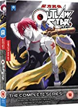 Outlaw Star-Complete Collection