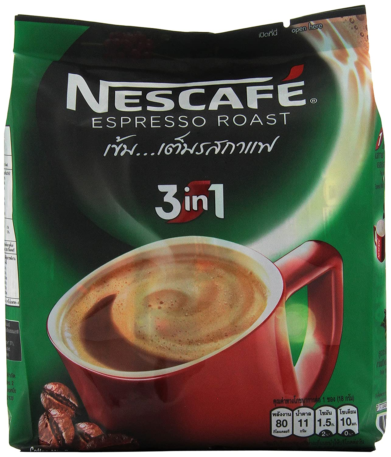 Nescafe Espresso Roast 3 in Instant 27-Count Coffee Louisville-Jefferson County Mall Popular shop is the lowest price challenge 1