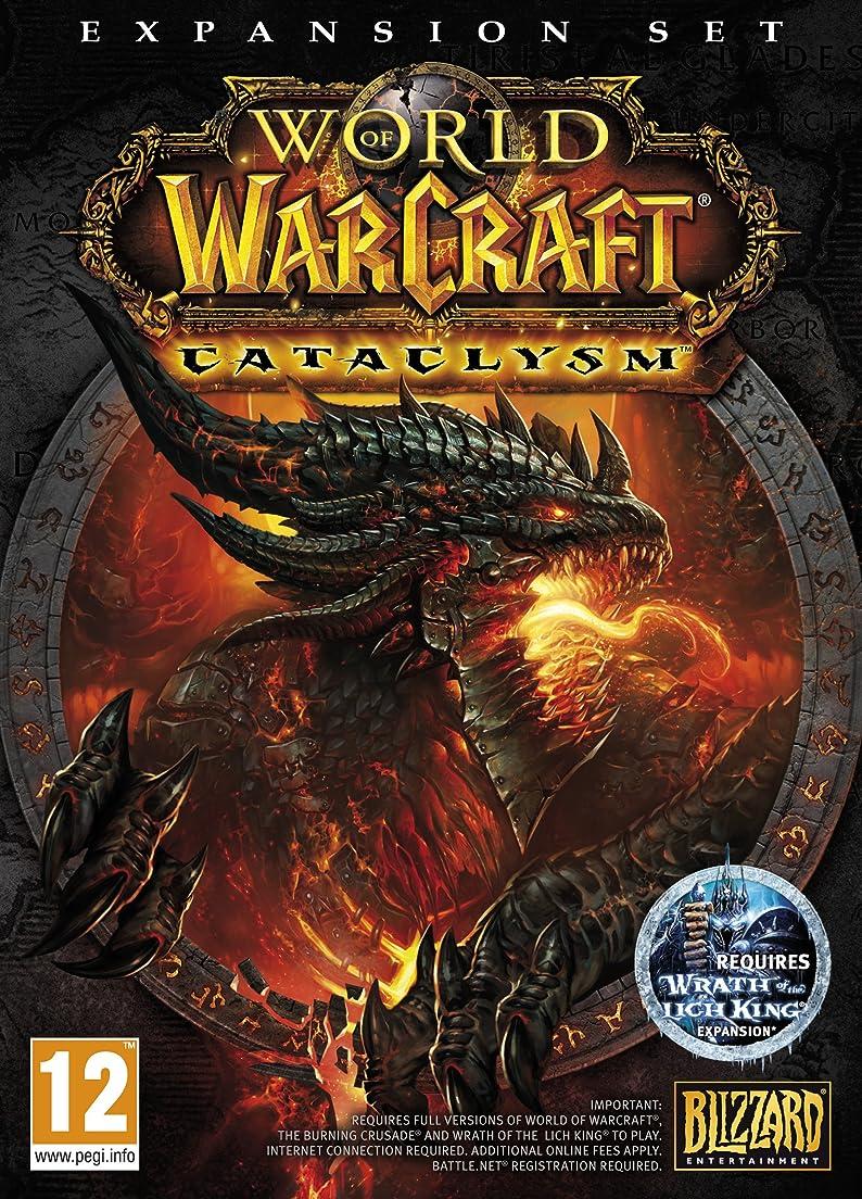 落ち着いてセンブランスでWorld of Warcraft Cataclysm (PC) (輸入版)