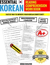 Essential Korean Reading Comprehension Workbook: Multi-Level Practice Sets With Over 500 Questions