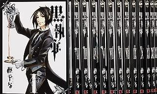 黒執事 コミック 1-24巻セット (Gファンタジーコミックス)