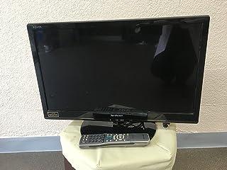 シャープ 22V型 液晶 テレビ AQUOS LC-22K9B ハイビジョン 2013年モデル