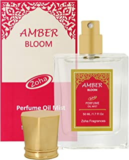 Amber Bloom Perfume Oil Mist (Alcohol Free) - Natural Essential Oils and Hypoallergenic Perfumes...