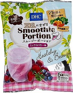 Sakura Shokuhin Dhc Smoothe Portion Mix Berry (capsule type), 110G