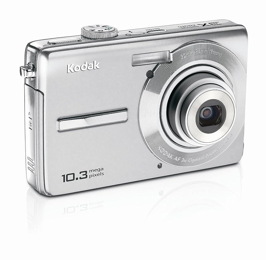 Kodak Easyshare M1063 10.3 MP Digital Camera with 3xOptical Zoom (Silver)