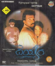 Deyyam Telugu Horror Movie VCD 2 Disc Pack