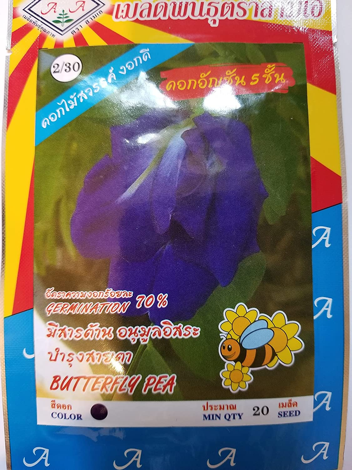 Today's only Thai Butterfly Pea Flower Max 55% OFF Seeds