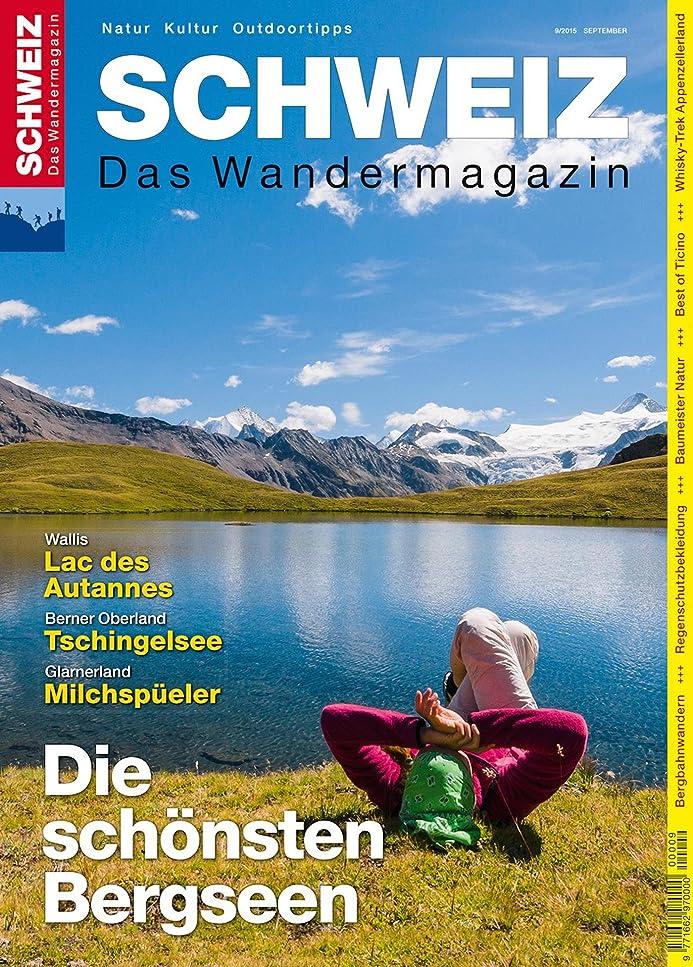 段落退屈なガソリンDie sch?nsten Bergseen: Wandermagazin SCHWEIZ 9_2015 (German Edition)