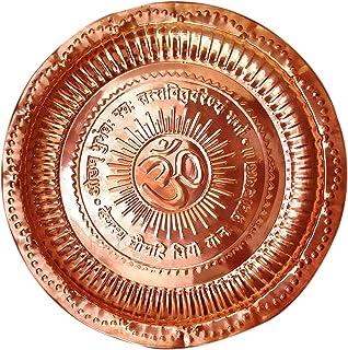UNIQUE HUBS Copper Handmade Hindu PUJA/Pooja THALI - Engraved OM Symbol and GAYATRI Mantra Design Pooja THALI Purpose AART...