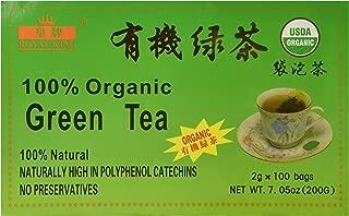 Royal King 100% Natural Organic Green Tea (100 Tea Bags X 2g Each)