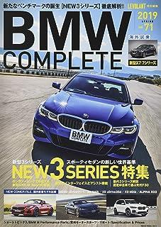 BMW COMPLETE 2019 VOL.71 (NEKO MOOK)