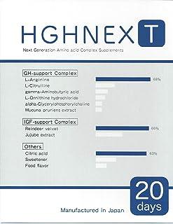 成長応援サプリメント (アルギニン6000mgシトルリン1600mgオルニチン400mgほか身長サポート成分αGPC (アルファGPC)等を配合)HGHNEXT (日本名GHRNEXT) (1)