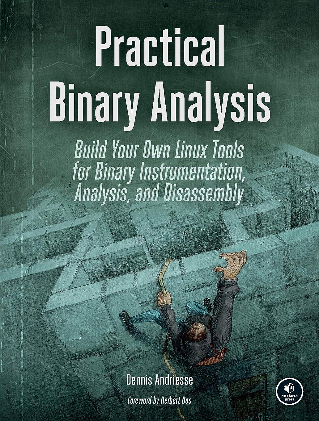 差平和な機械Practical Binary Analysis: Build Your Own Linux Tools for Binary Instrumentation, Analysis, and Disassembly (English Edition)