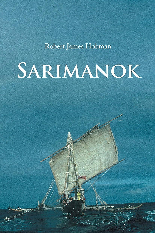直感干渉する必要条件Sarimanok (English Edition)