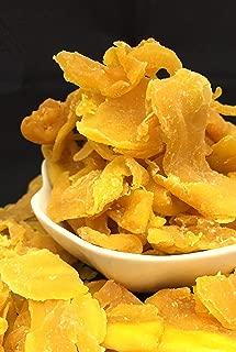 【大阪まっちゃ町 豆福】 業務用 ドライフルーツ 半生 中落ち セブ島 マンゴー 1kg
